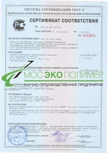 Могилев  2014